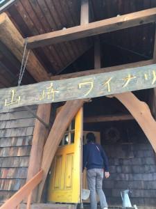 北海道3日目山崎05