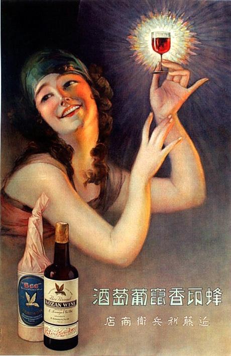 hachijirushi_1923
