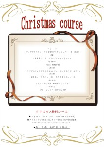 2019冬クリスマス